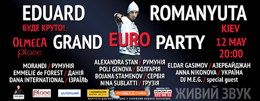 GRAND EURO PARTY