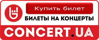logo-ConcertUa