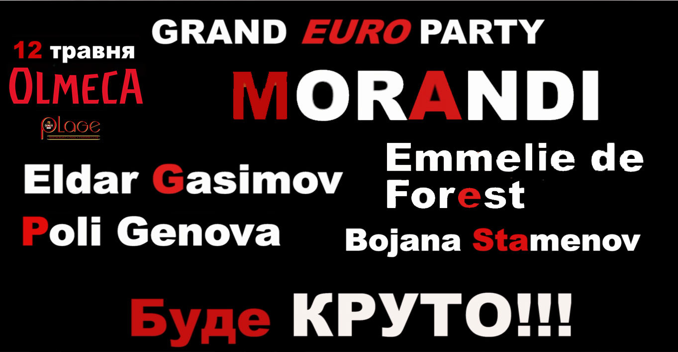 Grand Euro Party 2017